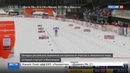 Новости на Россия 24 Спортивный суд CAS россиян оставили за бортом чемпионата мира