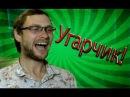 2 Смешные и забавные моменты с Kuplinov ► Play