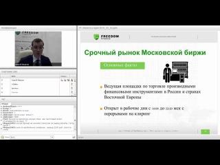 Как покупать и продавать валюту в России и защитить свой капитал от инфляции