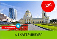 Екатеринбург, 3 октября Мастер-класс Улётный Новый Год Состоялся