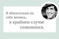 http://cs543106.vk.me/v543106762/a2d9/DxpTr7lg_Z8.jpg