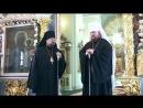 Епископ Алексий поздравил митрополита Ферапонта с 5-летием архиерейской хиротонии