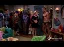Теория Большого взрыва  The Big Bang Theory (1 сезон, 6 серия)