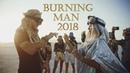 Путь Пыль ДР и Свадьба на Burning Man 2018