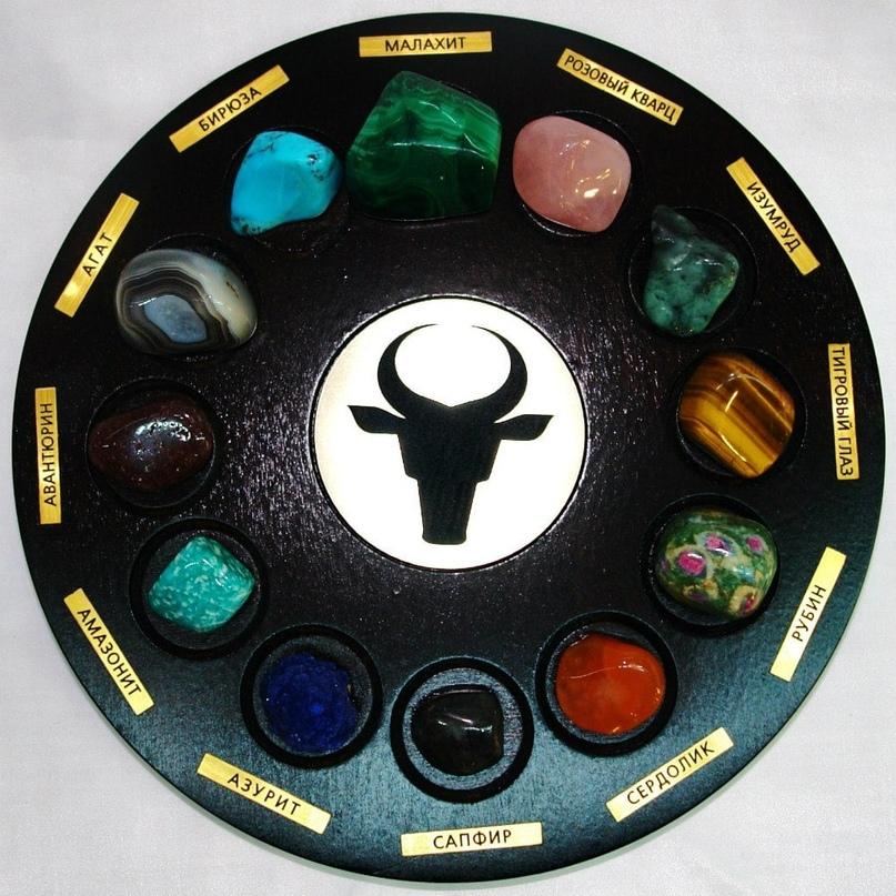 Какие камни подходят Тельцам?
