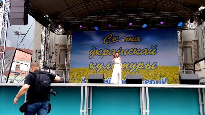 Я так хочу до тебе Свята ўкраінскай культуры З україною в серці