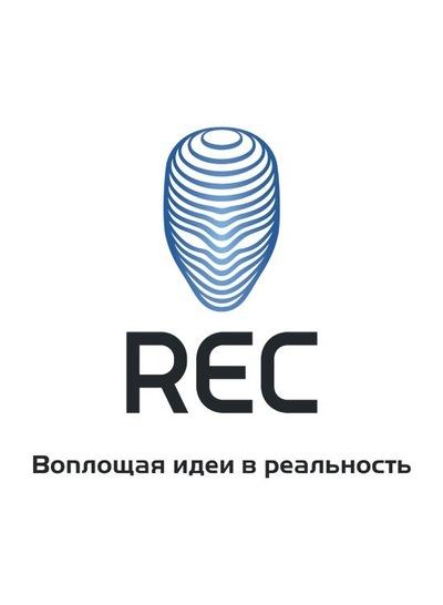 Rec Rec