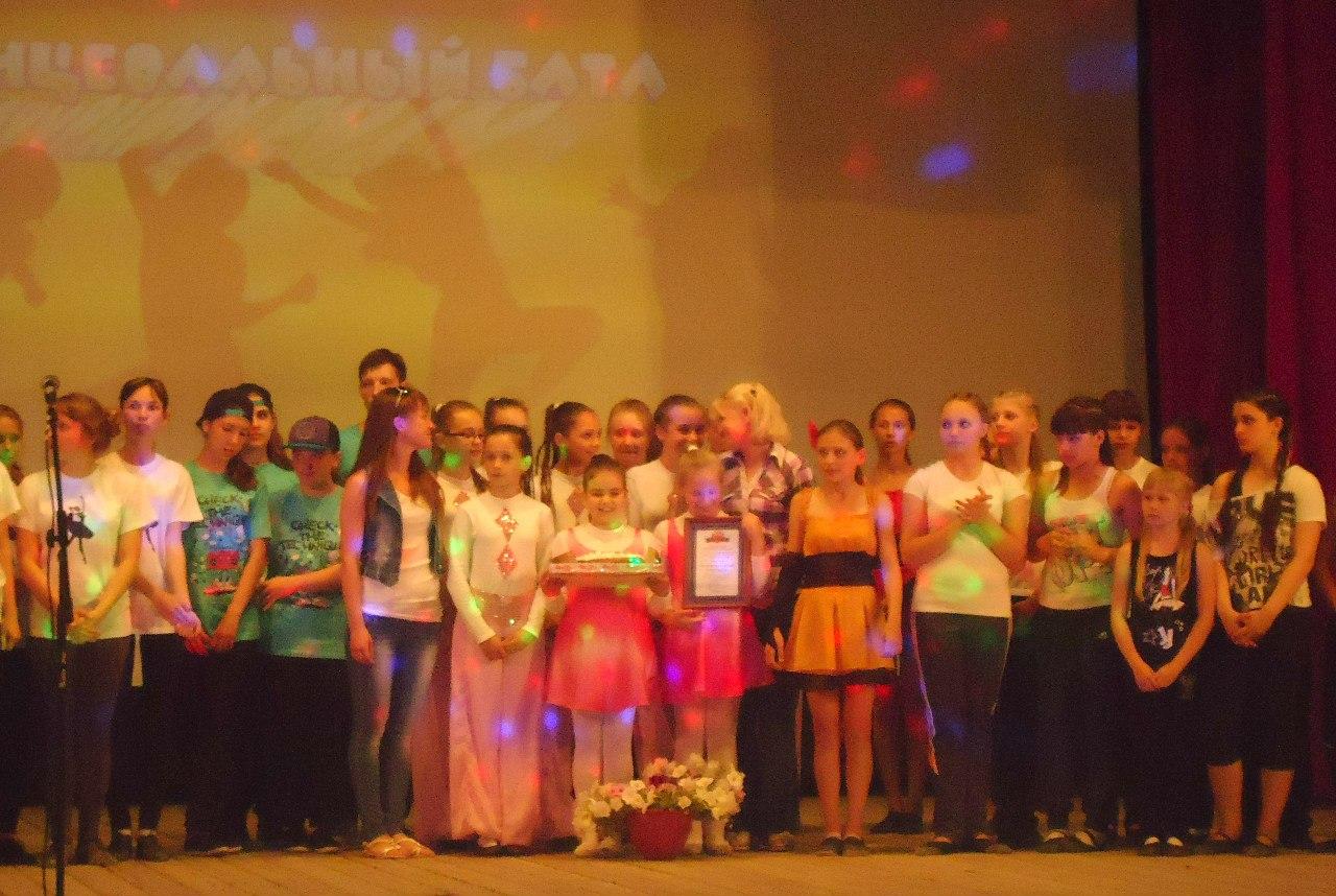«Территория танца» в Красноармейске