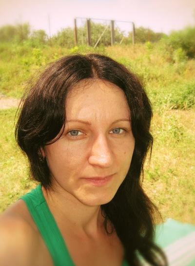 Александра Баклашкина, 4 мая 1988, Днепропетровск, id87329391