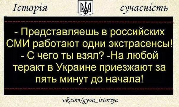 Журналисты BBC разоблачили российскую пропаганду о гибели десятилетней девочки в Донецке - Цензор.НЕТ 6944