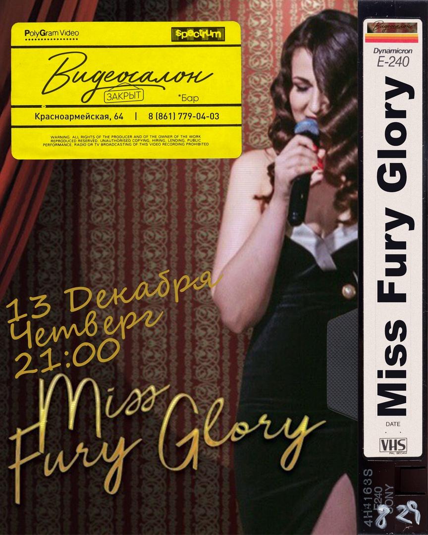 13.12 Miss Fury Glory в баре «Видеосалон Закрыт»!