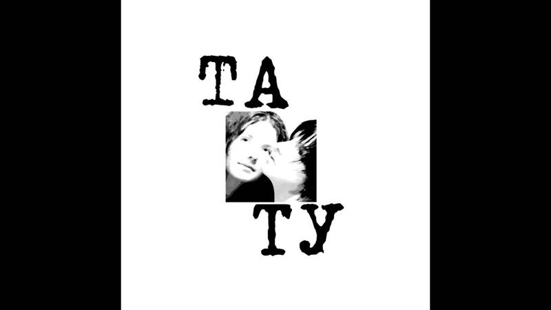 Тату - 200 По Встречной (full album)