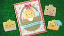 Intro to Tiny Gift Box Chick and Duck Add On a card from start to finish