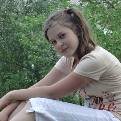 Арина Храмцова, 12 декабря 1999, Ростов-на-Дону, id202761106