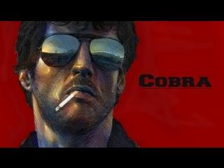 Кобра.1986.720p пучков