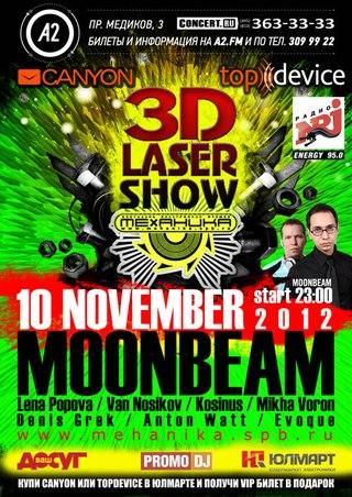Moonbeam, Механика, November 10, 2012