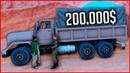 АГЕНТ КУПИЛ ФУРУ ЗА 200К   ARIZONA RP (GTA SAMP)