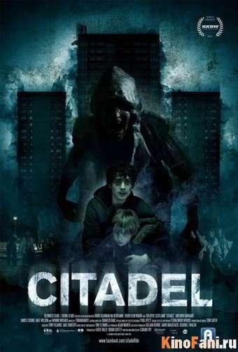 Цитадель / Citadel смотреть