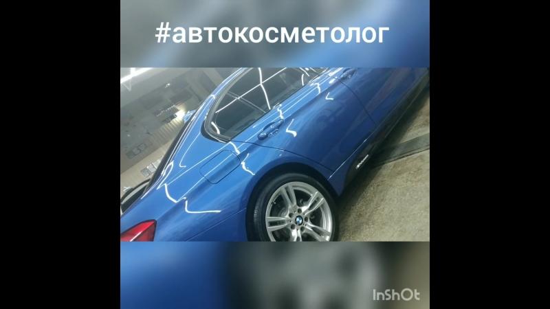 ЖИДКОЕ СТЕКЛО НАНОКЕРАМИКА СИМФЕРОПОЛЬ 20180914
