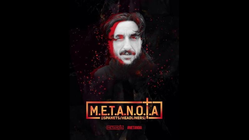 M E T A N O I A Papa original mix