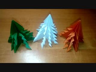 Елка из бумаги своими руками. Оригами. Новогодние поделки