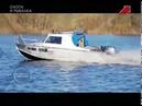 КУБОК S на телеканале Охота и Рыбалка