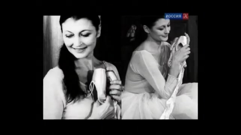 ЦЛ о премьере Дианы Вишневой в балете Болеро с театром Бежара.
