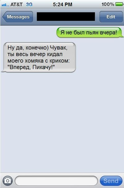 Руслан Мамаытов, 3 октября 1998, Москва, id215385440