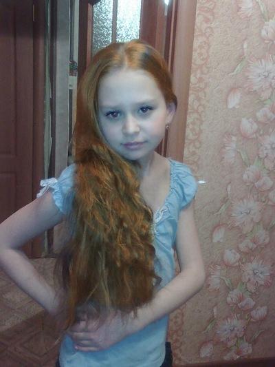 Алёна Королёва, 1 октября , Москва, id181349329