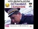 Жигули Республики Беларусь VIDOS