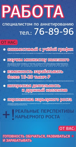 Mars россия отзывы сотрудников о работодателе отзывы о тэги:работа в ульяновске вакансии в ульяновске найдите работу