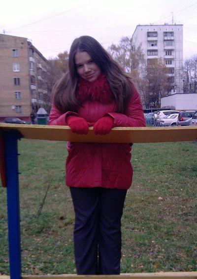 Ирина Ксенофонтова, 29 января , Москва, id112981197