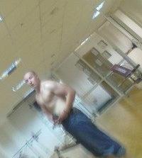 Николай Давыдов, 15 ноября , Красноярск, id219614081