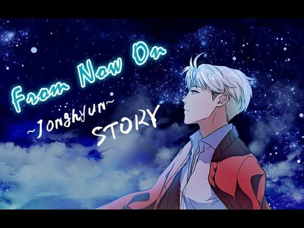 SHINee ~From Now On~【Jonghyun's Story】with audio effects