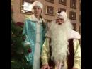 Заказ Деда Мороза и Снегурочки . Москва . Мытищи . Королев . Пушкино . Подмосковье .