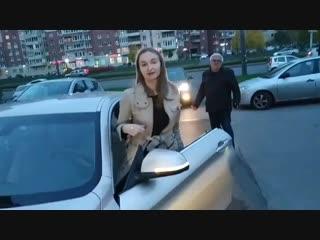 Девушка на BMW Я не буду пропускать