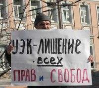 ...от ранее запланированной на 2014 год обязательной выдачи каждому россиянину универсальных электронных карт (УЭК) .