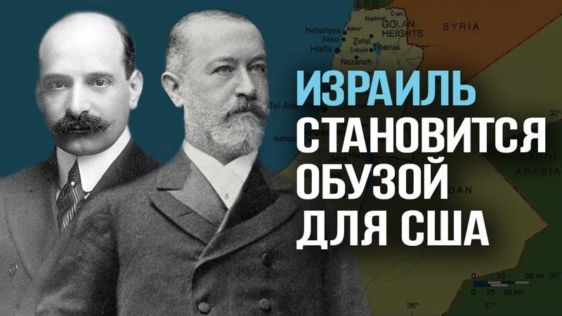 Пол Варбург, Джейкоб Шифф У истоков нового мирового порядка. Константин Черемных