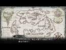 Reine Des Fleurs Prologue Part 5 full English narration PS Vita