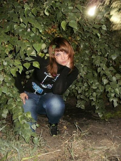 Алена Агеева, 12 января , Днепропетровск, id58216886