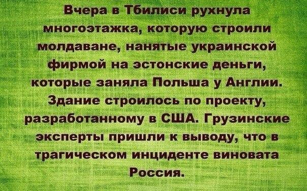 http://cs608531.vk.me/v608531353/6a94/_ae64nCYa5w.jpg