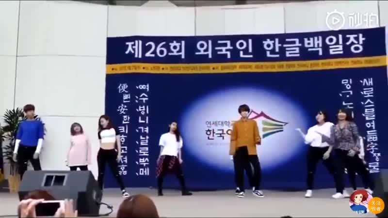 Source Musics Tsai Chia Hao dancing to Signal by Twice!