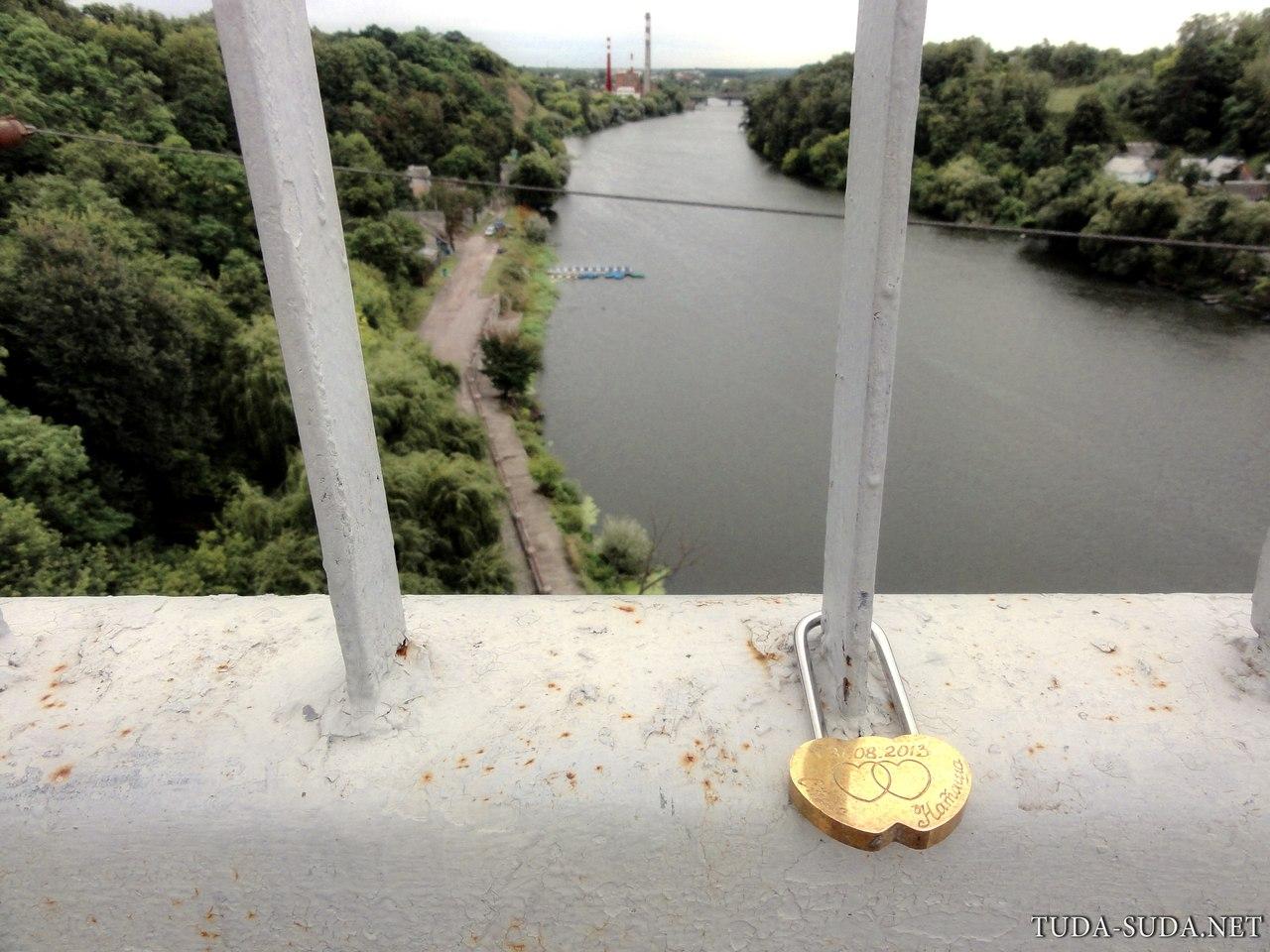 Подвесной мост Житомир