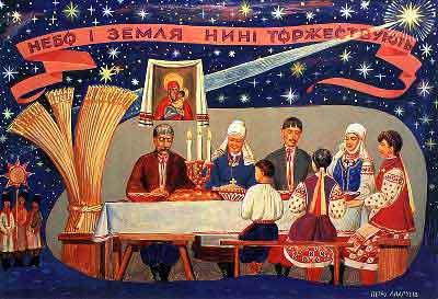 Порошенко, Яценюк и Турчинов поздравили украинцев с Рождеством - Цензор.НЕТ 1901