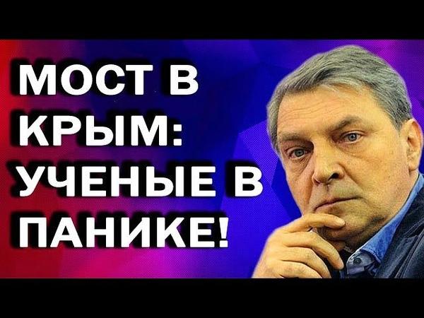 Этo бyдyт cкpывaть любoй цeнoй Александр Невзоров