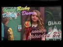 Nicky Ricky Dicky and Dawn S03E23 The Wonderful wizard of quads