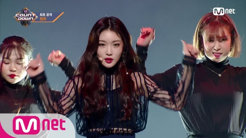 [CHUNG HA - Offset] Comeback Stage | M COUNTDOWN 180118 EP.554