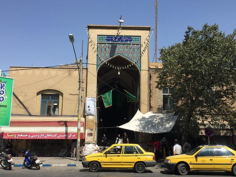 Вход на Базар. Путешествие в Иран