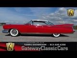1041-TPA 1959 Cadillac Eldorado Seville