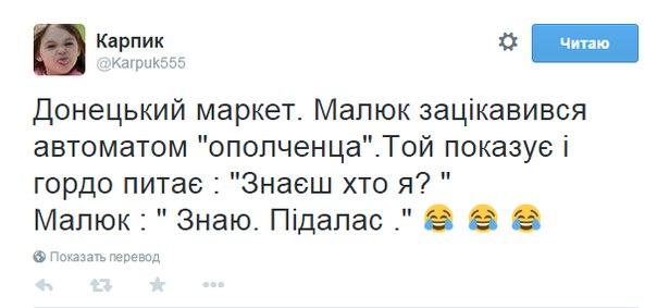 """Съемочная группа телеканал """"Дождь"""" пропала в Донецке - Цензор.НЕТ 7168"""